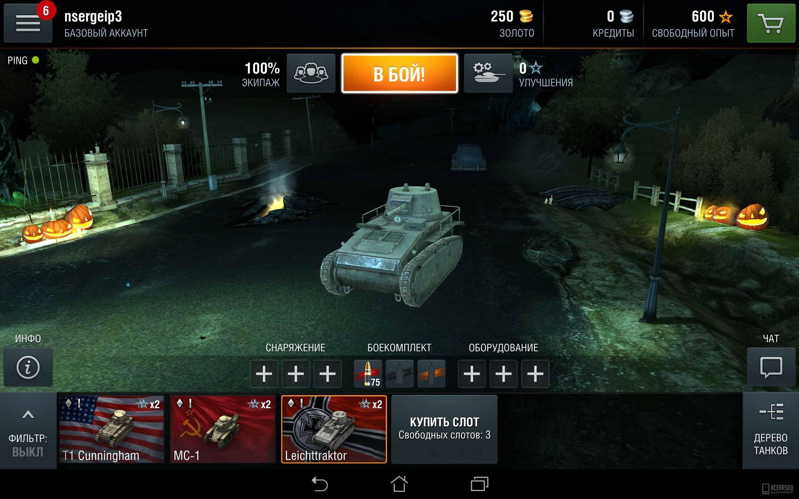 Мир танков как выбрать карту