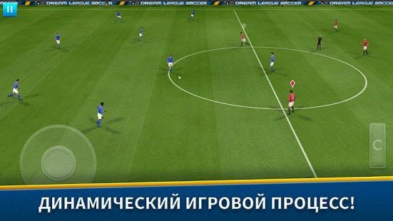 Скриншот Dream League Soccer 2018