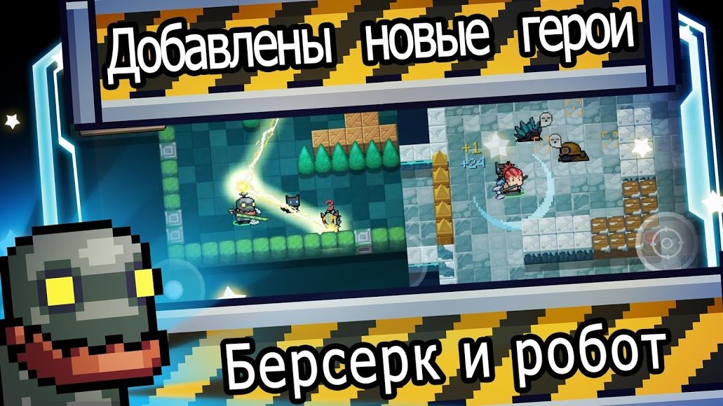 мод много денег soul knight android