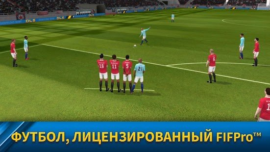 Скриншот Dream League Soccer 2019