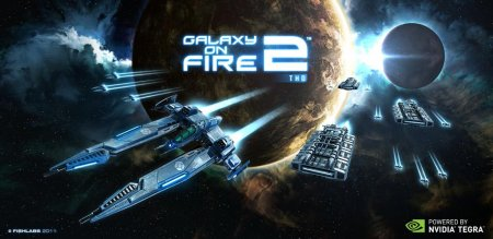 Galaxy on Fire 2™ THD для Tegra 2 (обновлено)