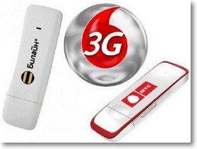 Как подключить и настроить USB 3g модем на планшете с adnroid  (100% проверено)