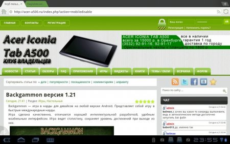 Dolphin Browser™ HD (обновлено до версии 8.2.0)