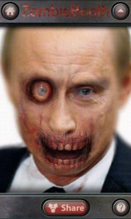 ZombieBooth : Обзаведись Карманным Зомби Для Android