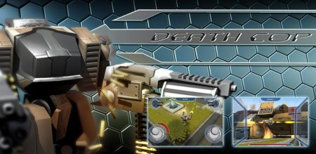 Death Cop – Mechanical Unit 3D версия 1.0.1