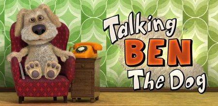 Talking Ben the Dog  - говорящий пёсик