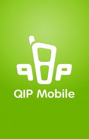 QIP (обновлено до версии 0.8.6.3 Beta)