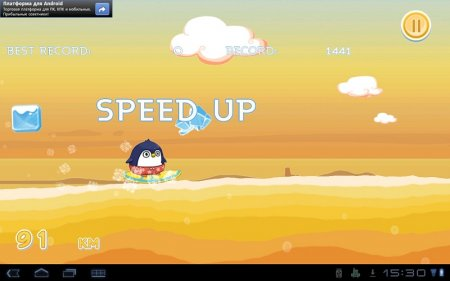 South Surfers 1.1.2
