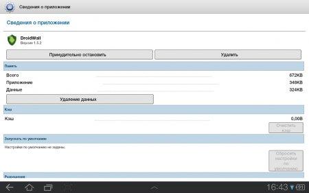 aCCleaner Pro версия 1.20