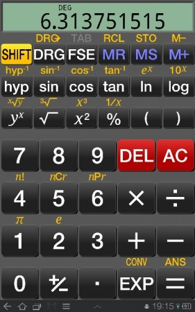RealCalc Scientific Calculator (обновлено до версии 1.7.2)