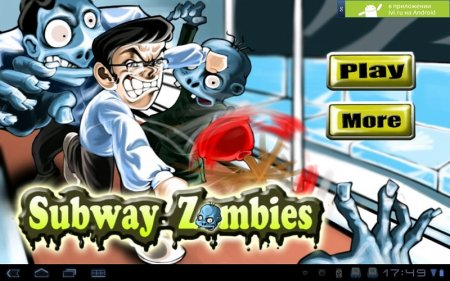 Subway Zombies версия: 1.0