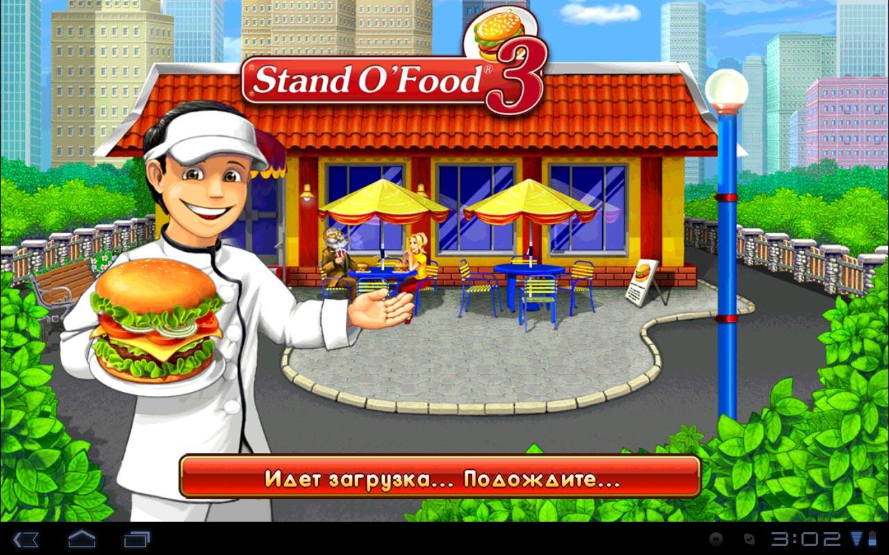 Скачать игру на компьютер мастер бургер 3