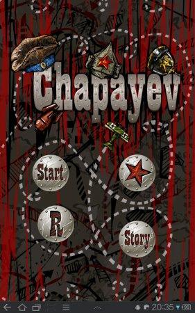 Chapayev версия 46