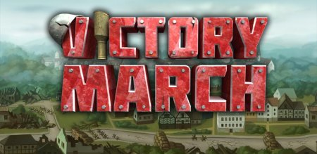 Victory March Lite ������ 1.01