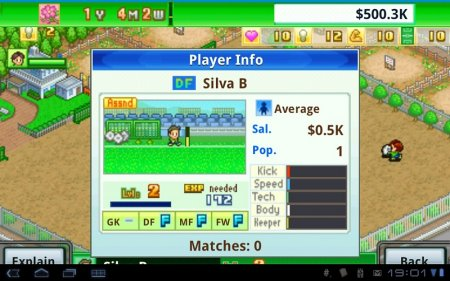 Pocket League Story версия 1.0.1