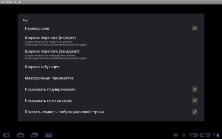 Jota Text Editor версия 0.1.15