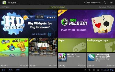 Автоматическое обновление Android Market с помощью утилиты Market Updater