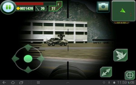 The Last Defender HD v.1.6.0