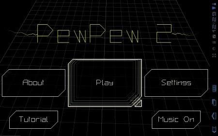 PewPew 2 (обновлено до версии 1.9.1)