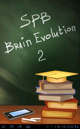 SPB Brain Evolution v.2.2.7214 Lite