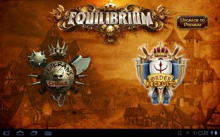 Equilibrium версия 1.41