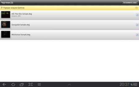 AutoCAD WS (обновлено до версии 1.5.1)