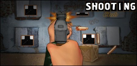 Shooting Club v.1.9.27