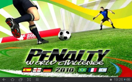 Penalty World Challenge 2010 v.1.0