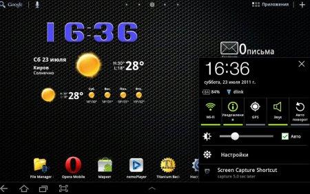 Virtuous Galaxy 1.0.7.1 Rus [Android 3.1] [dexter mod UNITY V8] [fguy, mdeejay, dexter] [20.09.2011], встроенная поддержка 3g USB модемов