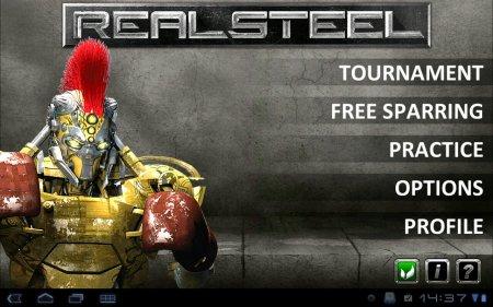 Real Steel HD v1.6.6 [свободные покупки]