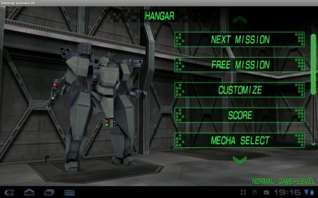 Destroy Gunners SP (обновлено до версии 1.22)