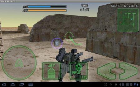 3D-шутер Destroy Gunners SP для планшетов на Android