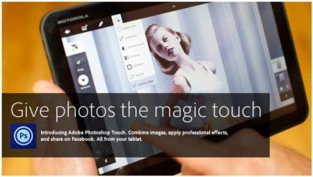 Adobe Photoshop Touch — версия для планшетов