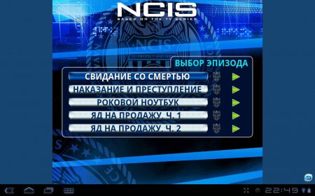 NCIS The TV Game версия 1.3