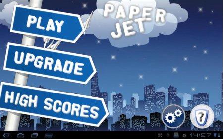 Paper Jet Full (обновлено до версии 1.6)