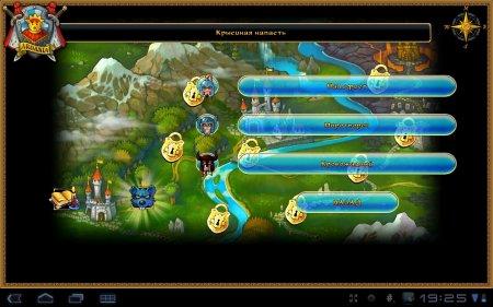 Majesty: Королевский Симулятор версия 1.8.5