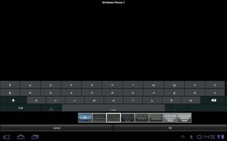 A.I.Type Keyboard Plus (обновлено до версии 1.9.8.2)