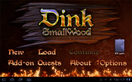 Dink Smallwood HD (обновлено до версии 1.6.0)