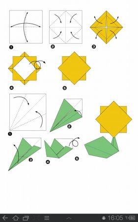 Origami версия 1.0.3