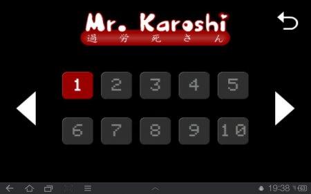 Karoshi v.1.0.0