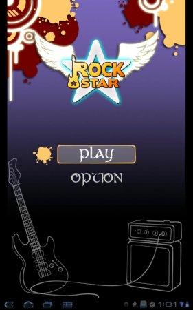 RockStar версия 01.00.00