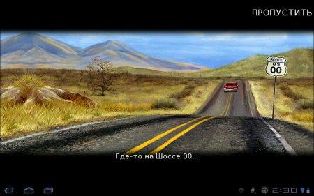 Виртуальный город Full версия 1.0.3
