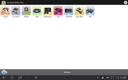Emulator ROMs Plus v.3.1.1