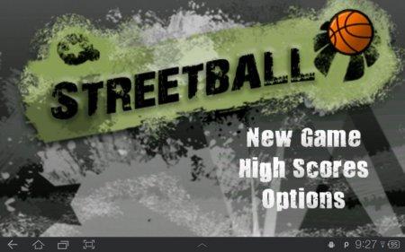 Streetball v.1.0