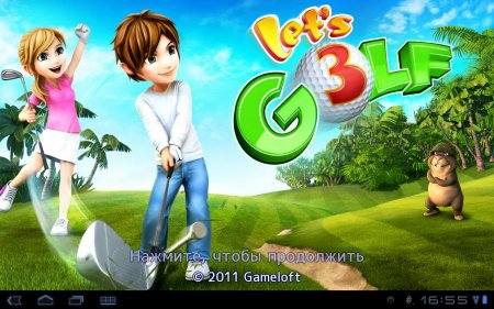Let's Golf! 3 HD (обновлено до версии 1.0.7)