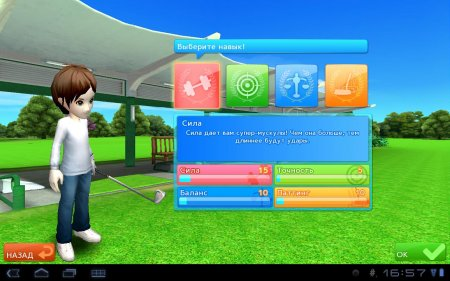 Let's Golf! 3 HD (обновлено до версии 1.0.7)