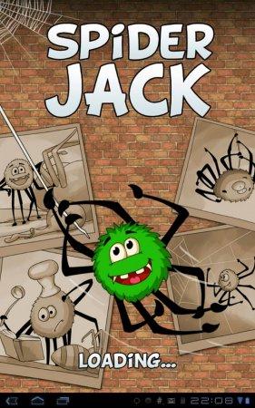 Spider Jacke