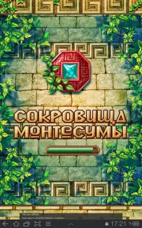 Treasures of Montezuma HD v.1.0.5