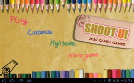 Shoot U!