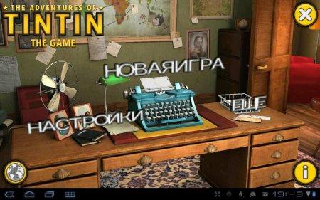 The Adventures of Tintin HD / Приключения Тинтина HD (обновлено до версии 1.1.2, добавлена версия с кэшем для внешней microSD карты (external_sd)